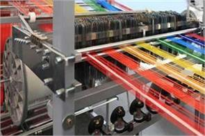 crisis over most textile industry giving jobs to the country