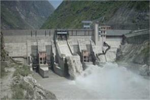 production stopped in the country s largest hydroelectric project