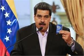 venezuela government postponed talks with opposition