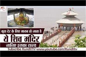 stambheshwar mahadev temple