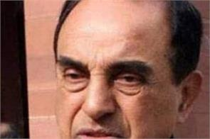 member of parliament subramanian swamy pakistan imran khan