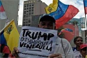 venezuela new protests against us sanctions