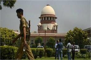 hearing in supreme court on article 370