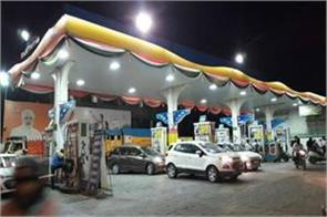 mukesh ambani reliance and bp to open 5500 petrol pumps