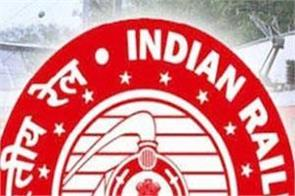 rrb je 2019 railway junior engineer cbt 2 admit card released