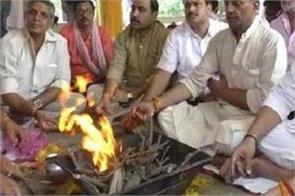 unnao kand congress has done havan pujan for victim s family