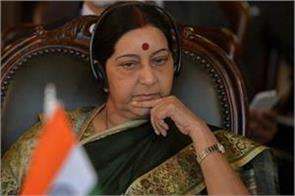 sushma gave an excellent reply to troller on tweet of her demise