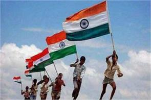 indian national flag is the mantra of strength