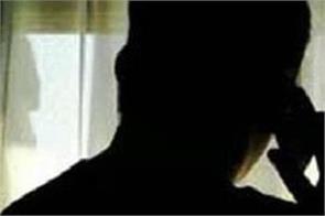 delhi phone threat police