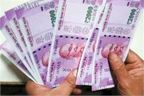 employees will be given double salary from 1st april
