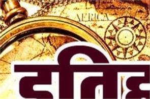 history of the day alauddin khilji mother teresa