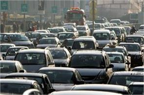 continuation of decline in vehicle sales signs of economic slowdown
