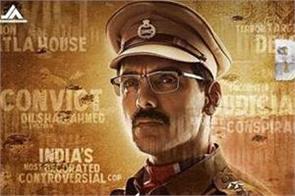 film batla house movie review in hindi