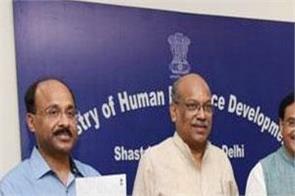 central government said   shagun  will monitor schools