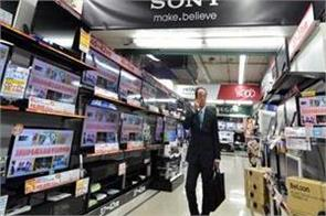 tv companies cut production crisis on jobs