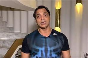 shoaib akhtar tweets against article 370 in jammu kashmir people reply hard