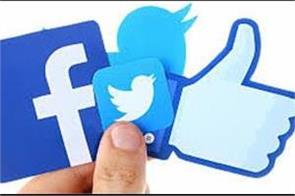 kashmir issue pak approaches fb twitter over suspension of accounts