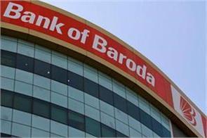 bank of baroda linked housing loan to repo rate