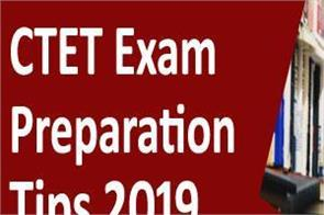 exam preparation tips best books for ctet exam