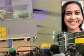 british airways took out mumbai girl from airport