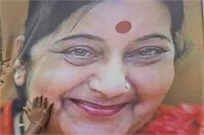daughter tribute to sushma swaraj