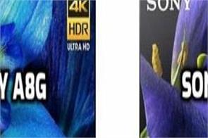 sony bravia a9g a8g android tv s launched
