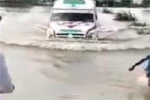karnataka venkatesh video viral