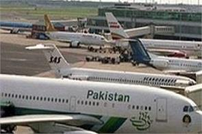 karachi airspace closed for 3 days