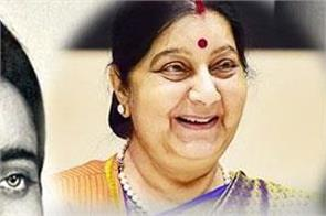 know about youngest cabinet minister sumasha swaraj career and education