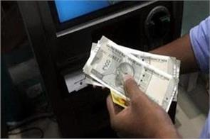 otp to be filled after withdrawing more than 10 thousand cash from atm