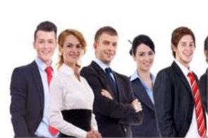 recruitment for 3034 female supervisor posts in anganwadi
