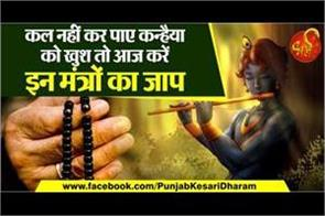 lord krishna special mantra in hindi