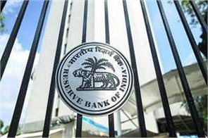 rbi may cut repo rate further by 0 40 by march