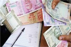 minimum pension can be doubled of pensioners