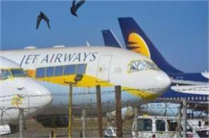 jet airways troubles continue only three companies showed interest to buy