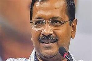 kejriwal says delhiites will get clean water soon