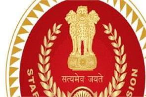 ssc 2019 notification for selection post face vii released