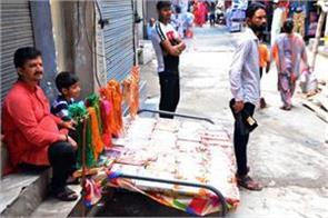 life is goinig to be normal in jammu after abrogation of 370