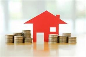 housing finance companies to be treated as nbfc will come under rbi