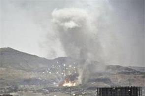 saudi coalition airstrike hits houthi combatants in yemen