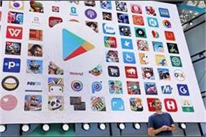 google pulls 85 android apps with particularly obnoxious adware