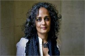arundhati roy apologizes for remarks made on indian army