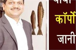 bikash chowdhury laundryman son success story cricketer aarun lal