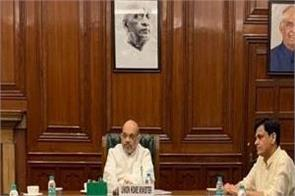 home ministry high level meeting on jammu and kashmir today