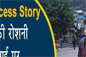 ias success story rakesh sharma