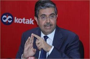 need to reduce 60 tax on risk capital kotak