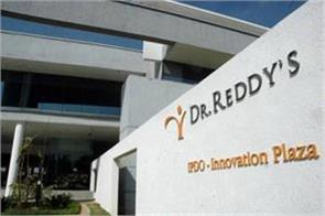 dr reddys launches versavo for cancer treatment in india