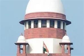 news hindi supreme court jammu kashmir article 370