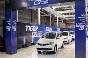 tata s electric car tiger 80 lacs cheaper learn new price