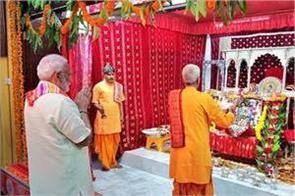 bahrain pm modi worships in 200 year old shrinathji temple